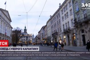 Выход Украины из локдауна: какие карантинные запреты останутся, а какие исчезнут