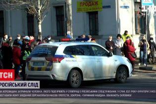 """Служба безпеки затримала агента російських спецслужб, організатора """"тарифного майдану"""""""