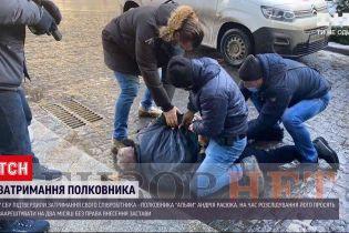 """Готовил убийство коллеги: в СБУ подтвердили задержание своего сотрудника - полковника """"Альфы"""""""
