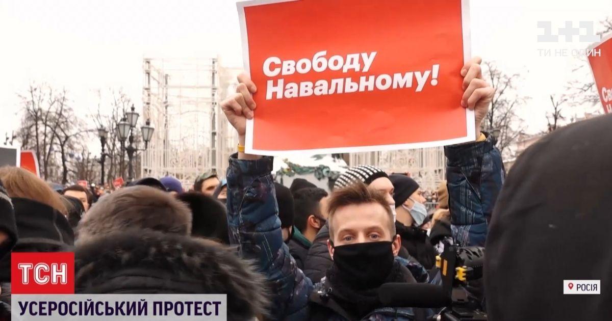 Країни Балтії ініціюють нові санкції проти РФ через придушення протестів