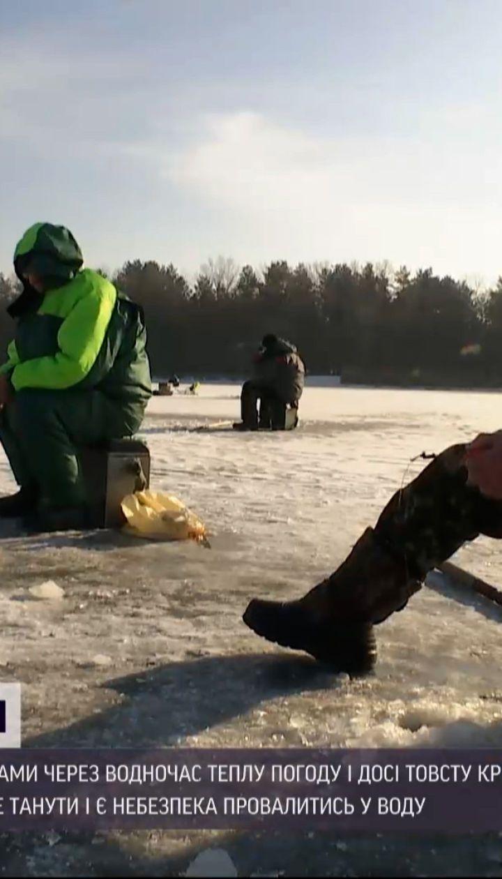 Поки крига товста і міцна: на українських водоймах повно рибалок