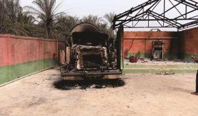 Взрыв в Нигерии: погибли четыре человека, 11 раненых