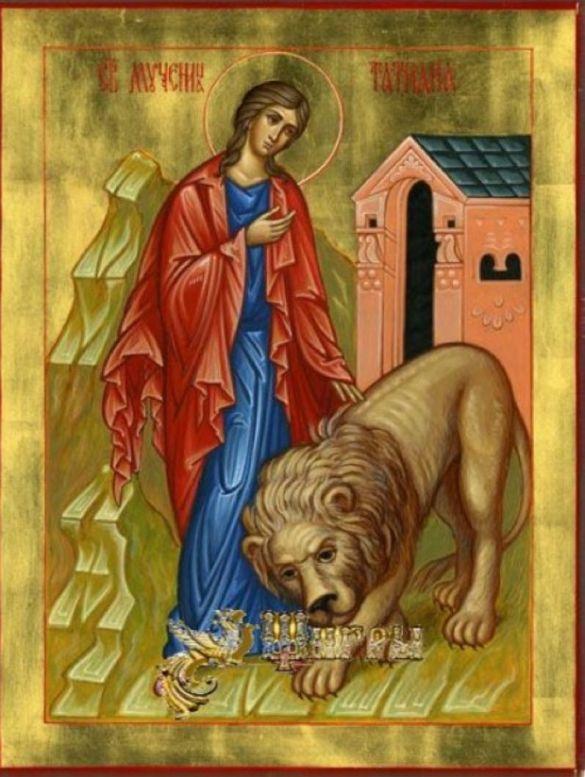 Ікона Великомучениця Тетяна