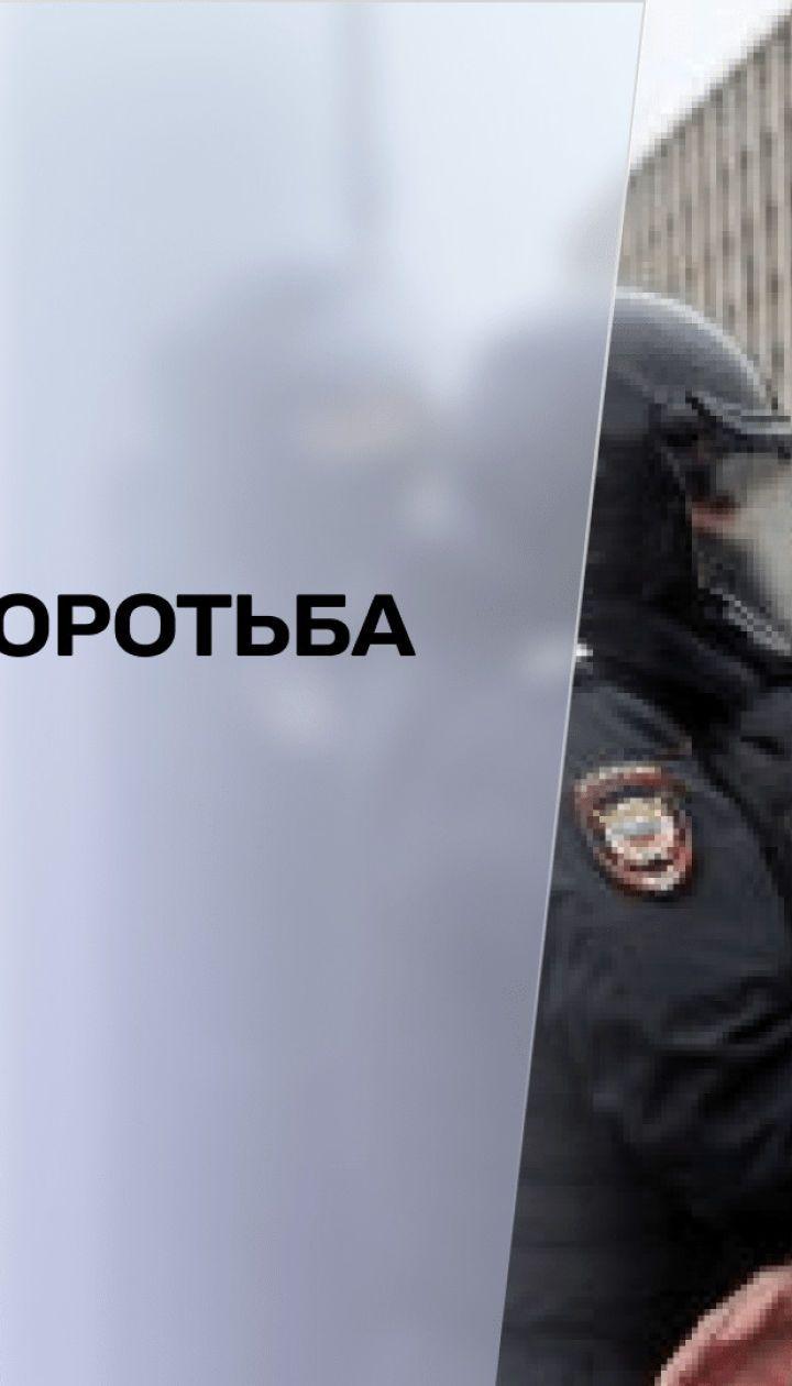 Політична боротьба: чим закінчився вчорашній протест на підтримку Навального в Росії