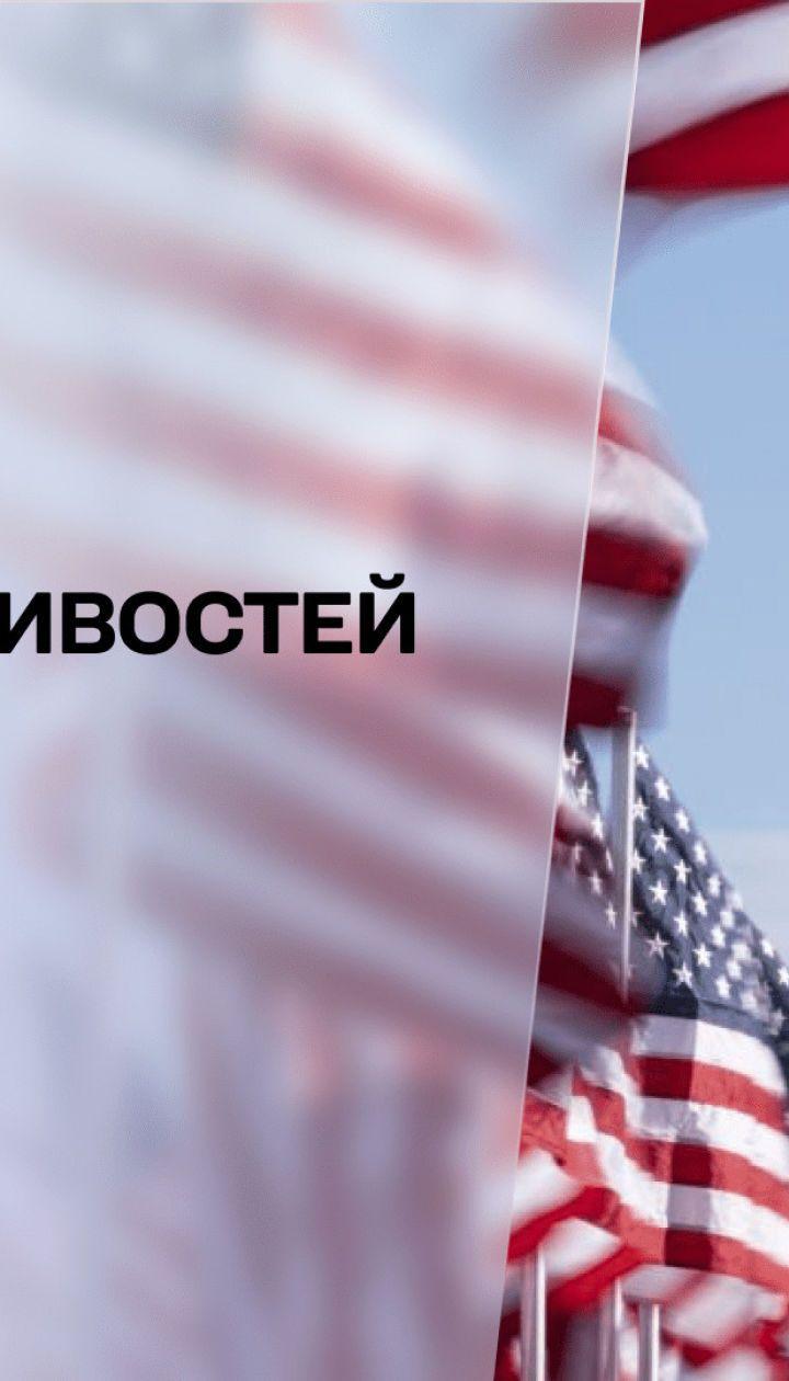 Вікно можливостей: як президентство Байдена вплине на Україну