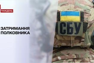 Полковника СБУ задержали из-за возможной подготовки убийства своего коллеги