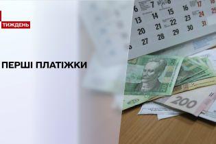 Перші платіжки: скільки українці витратять на комуналку в новому році