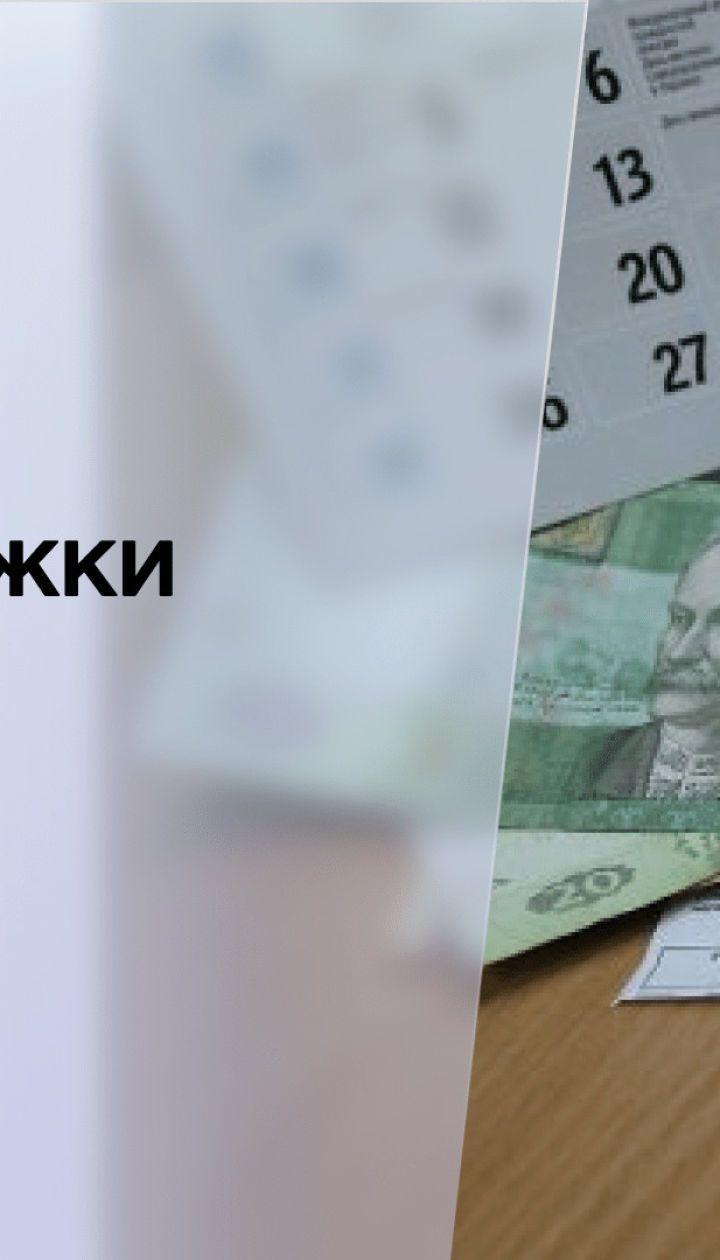 Первые платежки: сколько украинцы потратят на коммуналку в новом году