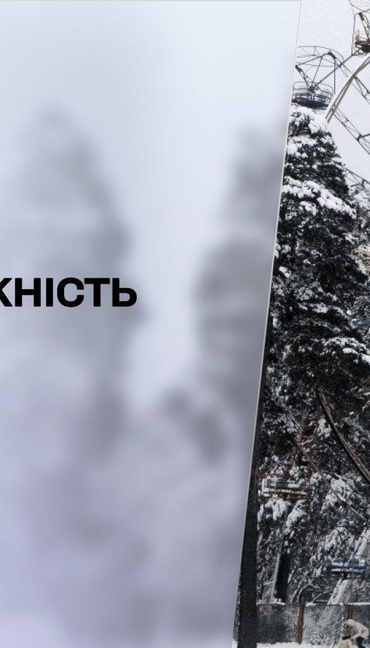 Метеозависимость: какой погоды ждать украинцам на следующей неделе