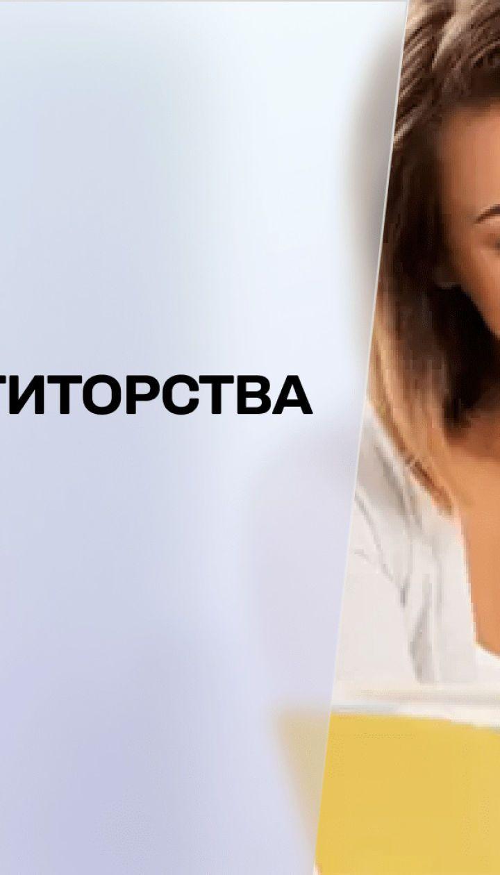 Рынок репетиторов: как и для кого в Украине ищут частных преподавателей