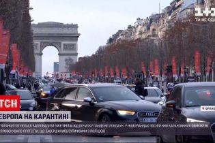 Во Франции готовятся к третьему локдауну, а в Нидерландах ввели комендантский час