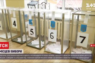 Одразу в 14 регіонах України відбулися повторні місцеві вибори