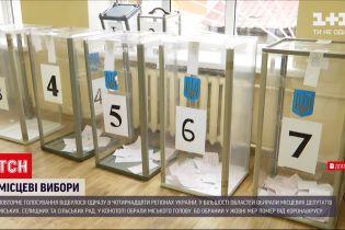 Сразу в 14 регионах Украины состоялись повторные местные выборы
