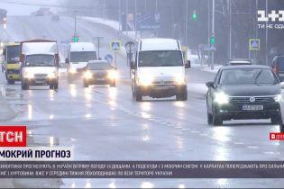 Погода в Україні: синоптики прогнозують шквали та пориви вітру до 22 метрів на секунду