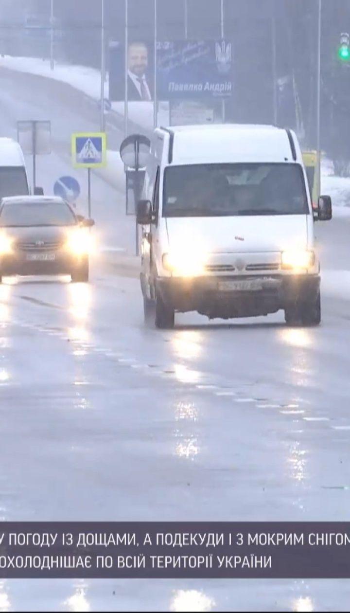 Погода в Украине: синоптики прогнозируют шквалы и порывы ветра до 22 метров в секунду