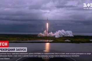 Компанія Ілона Маска доправила 143 супутники на навколоземну орбіту
