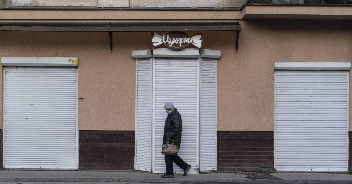 """Ще одну область в Україні можуть внести до """"червоної"""" зони: яку і коли"""