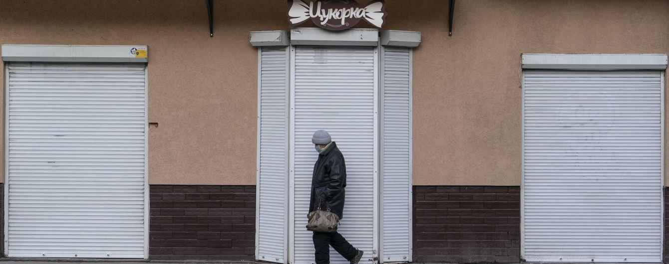 В Украине закончился локдаун: как Черновцы и Днепр выходят из строгого карантина
