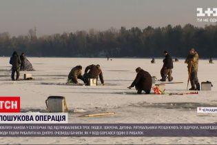 Возле Канева три человека провалились под лед - тело одного мужчины уже нашли