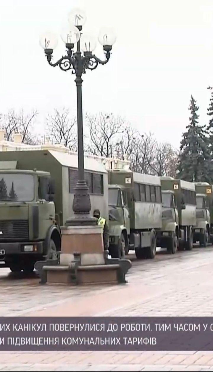 Депутаты возвращаются к работе: в центре столицы усилены меры безопасности из-за запланированных протестов