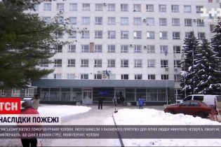 Ще одна жертва: у лікарні помер 80-річний чоловік, врятований зі згорілого притулку