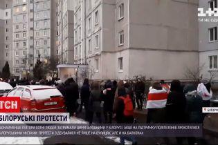 Протесты в Беларуси: на выходных задержали по меньшей мере полторы сотни участников акций