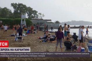 Пандемия в мире: Польша изменила правила въезда, а Кипр откроется для украинских отдыхающих