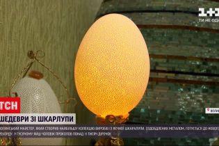 Волинський майстер зробив понад 11 тисяч дірок у яйці
