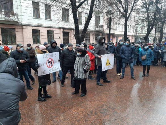 чернігів протести - фото чуже