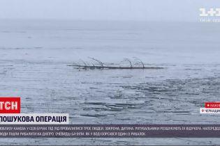 Поисковые работы: в Черкасской области под лед ушли три человека