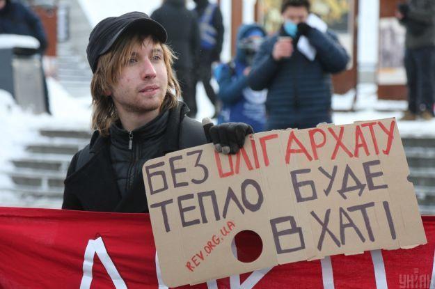"""""""Хотели подарить президенту платежки"""": у ОП люди протестуют против тарифов"""