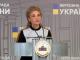 Юлия Тимошенко/Скрин с видео брифинге в Верховной Раде