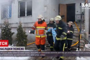 У харківському хоспісі помер 80-річний чоловік, якого врятували під час пожежі у притулку для літніх