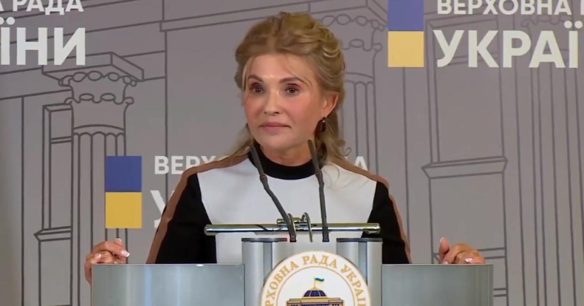 Потрясающее омоложение: Юлия Тимошенко появилась в Верховной Раде с новой прической и без морщин