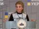 Юлія Тимошенко/Скрін з відео брифінгу у Верховній Раді