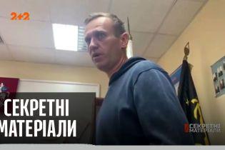 """Великий бунт в Росії: як пройшли мітинги за підтримку Олексія Навального - """"Секретні матеріали"""""""