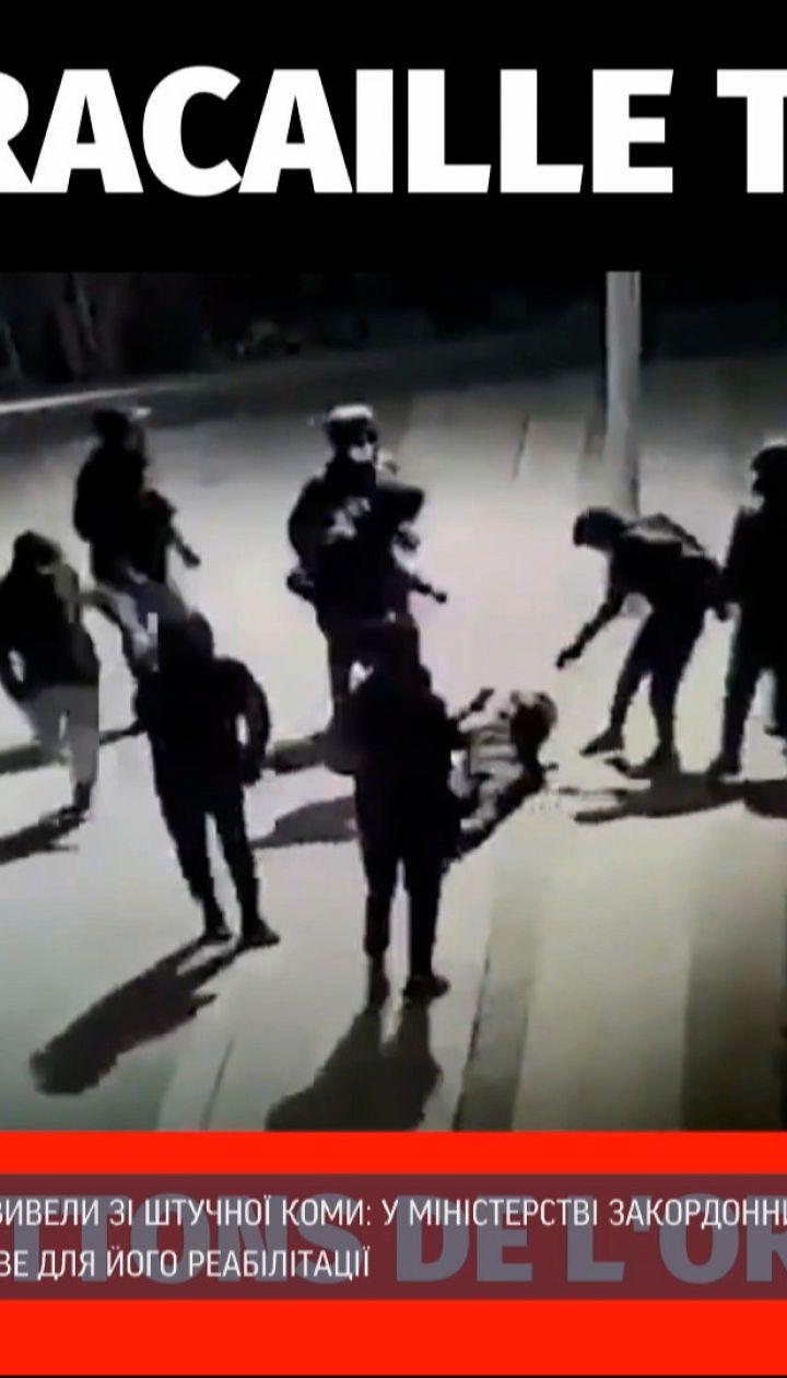Побитого у Парижі українського юнака вивели зі штучної коми