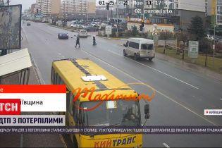 Три ДТП с пострадавшими произошли в Киеве