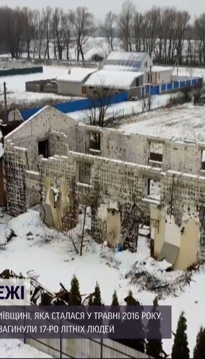 За последние 10 лет в пансионатах для пожилых произошло не менее 6 пожаров, похожих на харьковский