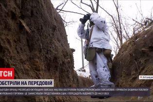 В Луганской области боевики установили зенитную установку у домов местных жителей