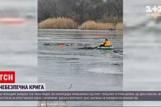 Поблизу Канева знайшли тіла трьох людей, які напередодні провалилися під кригу