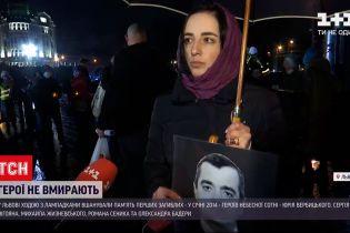 У Львові ходою пам'яті вшанували перших загиблих Героїв Небесної Сотні