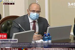 Найближчим часом в Україні підпишуть меморандум про незмінність тарифів на тепло й гарячу воду