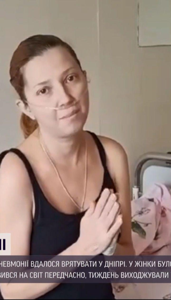 В Днепре спасли роженицу с тяжелой COVID-пневмонией