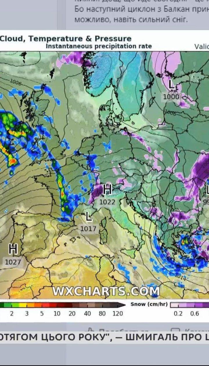 26 января - самый теплый день недели: как будет меняться погода в Украине