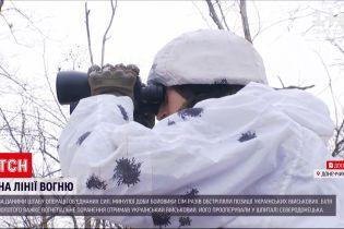 Бойовики обстріляли українські позиції з мінометів – є поранений