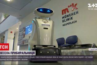 В больнице Мюнхена работает робот-уборщица