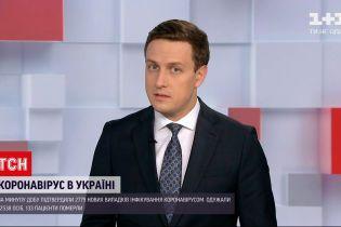 Чем объясняют оптимистическую статистику заболеваемости COVID-19 в Украине