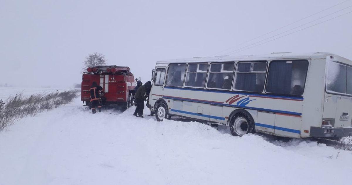 Фото: vl.dsns.gov.ua
