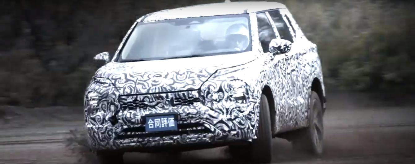 Новий Mitsubishi Outlander випробували на дорозі перед прем'єрою: відео
